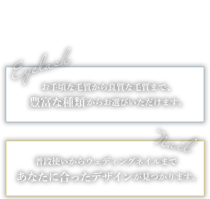 Romantic Color